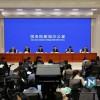 第二届数字中国建设峰会主要议程公布