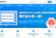 """移动支付 让千赢国际官网服务按下""""快捷键"""""""